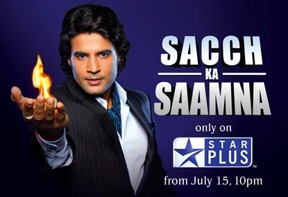 Publicity still of Sach ka Saamna
