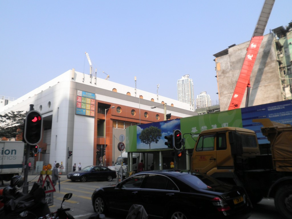 Photo 1: Kowloon City wet market; across the street once stood the famous local restaurant Dragon Palace.